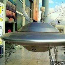 Ufo Müzesi